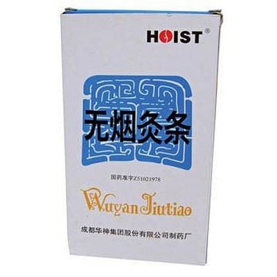 Hoist Smokeless Moxa rolls
